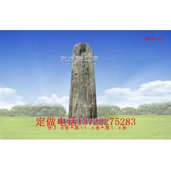 大型原石刻字石头摆件图片