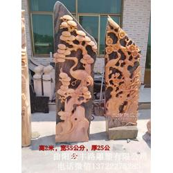 大型景观石 刻字石 大石头景观雕塑图片
