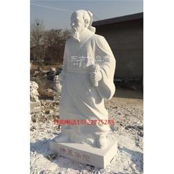 汉白玉华佗,石雕华佗,花岗岩华佗站像图片