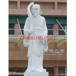 汉白玉二米华佗,汉白玉三米华佗雕刻,丰路石雕图片