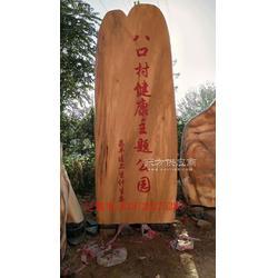 石雕景观石 刻字石 标志石 门牌石 风景石 大石头图片
