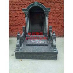 石墓碑,花岗岩石墓碑,家族墓碑图片
