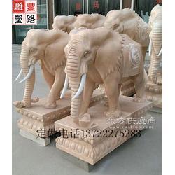 石雕大象一对晚霞红吉祥如意小象雕塑图片
