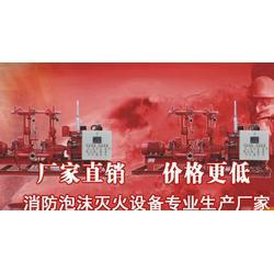 苏州压力式比例混合装置、江苏强盾消防、压力式比例混合装置图片