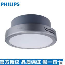 led工矿灯,工矿灯,北京金城合作图片