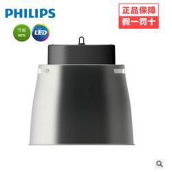 工矿灯,北京金城合作,led工矿灯图片