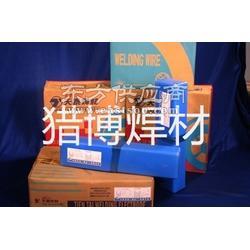 正品昆山天泰TS-318/A212不锈钢焊条图片