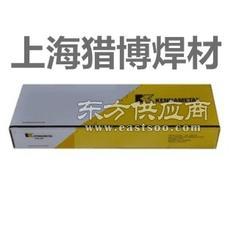 原厂销售肯纳司太立HS112钴基堆焊焊丝图片