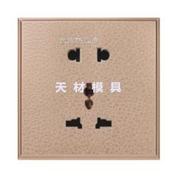 墙壁插座面板模具 86型通用开关插座面板模具 阻燃开关面板模具图片