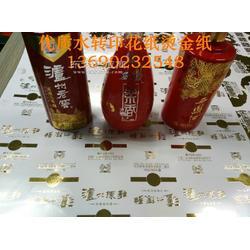 高亮度玻璃花纸烫金纸、陶瓷花纸烫金纸图片