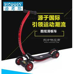 供应迪考斯三轮滑板车-儿童三轮滑板车厂家图片