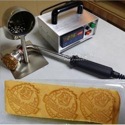 蛋糕烙印机 面包烫印机 烙印铜模 自动恒温 手持式烙印图片