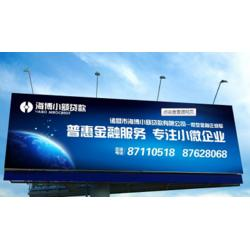 济南高新区灯箱|光点广告|led灯箱图片