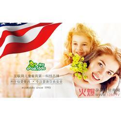 婴儿餐具招商、美国进口米仔(在线咨询)、天然婴儿餐具图片