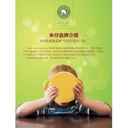 儿童餐具 ,安全儿童餐具,美国进口米仔(查看)图片