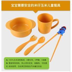 儿童餐具专卖_美国进口米仔_儿童餐具图片
