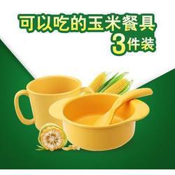 餐具-ecokiddo餐具-玉米餐具图片