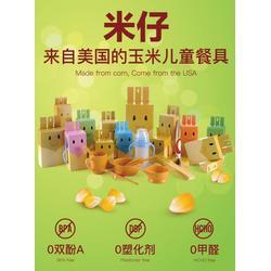 婴幼儿餐具-ecokiddo餐具-玉米淀粉婴幼儿餐具图片