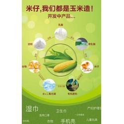 寶貝餐具-ecokiddo餐具-玉米淀粉寶貝餐具圖片