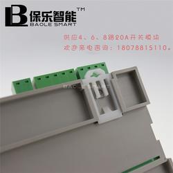 杭州智能照明控制系统_保乐智能_智能照明控制系统模块图片