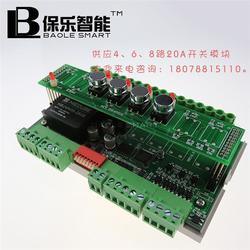 保乐智能(图)_楼宇智能照明控制系统_梅州智能照明控制系统图片