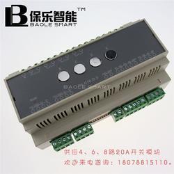 ASF、智能照明灯光控制系统、ASF.RL.4.20AZSF图片