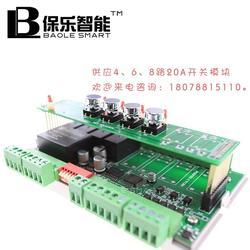 上海智能照明控制系统|教室灯光控制系统|保乐智能(优质商家)图片