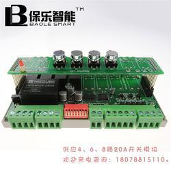 四川智能照明控制系统|保乐智能|bus 灯光控制系统图片
