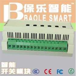 保乐智能_智能照明_广州酒店智能照明控制系统图片