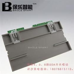 保乐智能_汕头宾馆照明控制模块系统好品牌图片