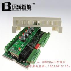 杭州智能照明控制系统,广场灯光控制系统,保乐智能(优质商家)图片