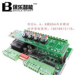 ktv舞台灯光控制系统_保乐智能_天津智能照明控制系统图片