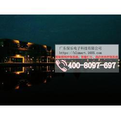 6路20A智能照明开关模块厂家_郑州智能照明_保乐图片
