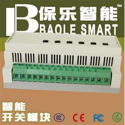 杭州酒店智能照明控制系统、保乐智能(在线咨询)、智能照明图片