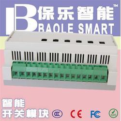 照明控制系统、杭州酒店智能照明控制系统、保乐智能(优质商家)图片