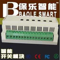 成都酒店智能照明控制系统(客房)_照明控制系统_保乐智能图片