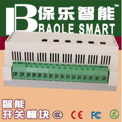 苏州酒店智能照明控制系统(e-bus),智能照明,保乐智能图片