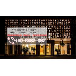 吴江酒店客房灯光控制系统、保乐智能、灯光控制系统图片