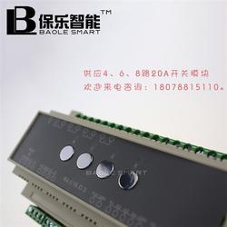 智能照明控制系统公司_保乐智能_揭阳智能照明控制系统图片