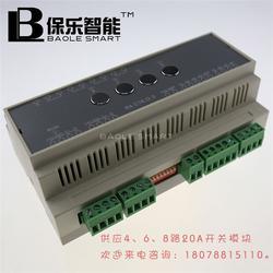保乐智能(图)、地下室智能照明控制系统、北京智能照明控制系统图片
