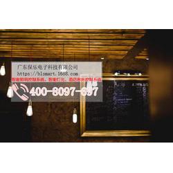 广州会议室智能照明控制系统_保乐智能_照明控制系统图片