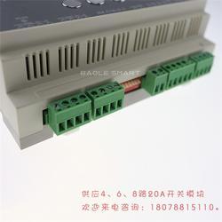楼宇智能照明控制系统|河北智能照明控制系统|保乐智能图片