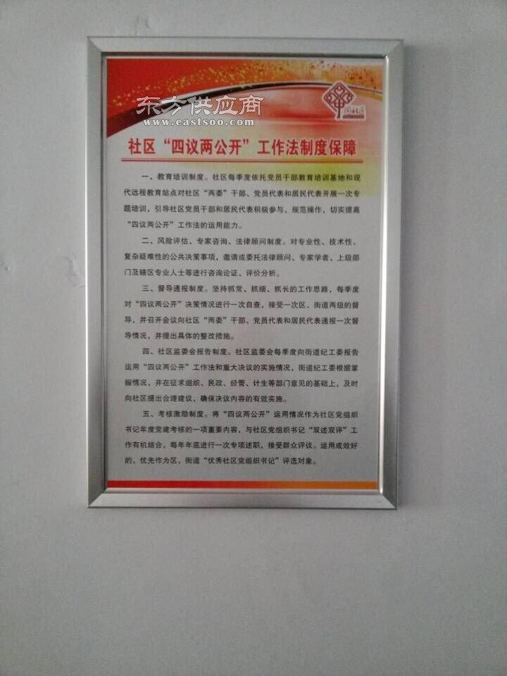 室内宣传铝框架子4.0黑色镜框展板价格