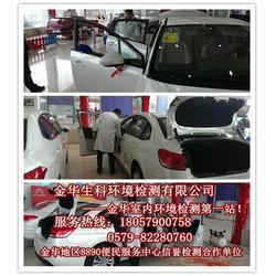 武义空气检测,室内装修污染检测,生科环境检测(推荐商家)图片