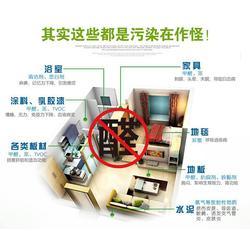幼儿园甲醛检测、甲醛检测、生科专业装修危害检测(查看)图片