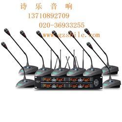 智能无线话筒厂家_狮乐音响(在线咨询)_温州无线话筒厂家图片