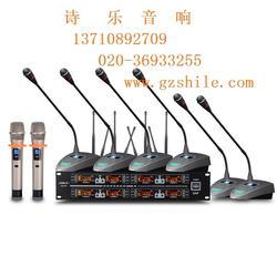 桂林无线话筒|狮乐音响|U段无线话筒图片
