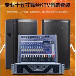狮乐音响(图) 主营会议室音响 会议室音响图片