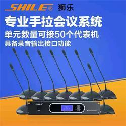 一拖二无线话筒-成都无线话筒-会议音响厂家(查看)图片