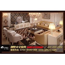 潍坊阿玛尼家具、天一美家品牌家具、AX阿玛尼家具图片